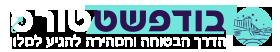 בודפשט טורס